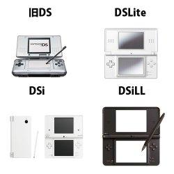 画像1: 旧DS・DSLite・DSi・DSiLL 修理作業申し込み