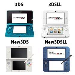 画像1: 3DS(旧/New) 3DSLL(旧/New) 修理作業申し込み