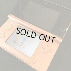 画像1: 3DS ジャンク ピンク