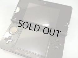 画像1: ニンテンドー 3DS 整備品 ブラック   R-003