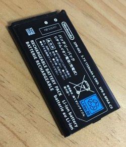 画像1: 【部品取り中古】 3DSLL 純正バッテリ