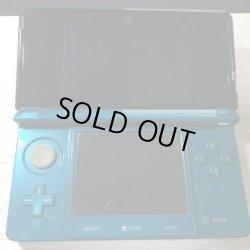 画像1: ニンテンドー  3DS グリーン 【管理】3DS-13