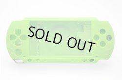 画像2: PSP-1000用  交換外装キット グリーンアップル