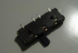 画像1: DSライト用 電源スイッチ部品